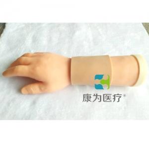 """yzc亚洲城 唯一 官网医疗""皮内注射训练手臂模型"