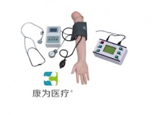 """""""yzc亚洲城 唯一 官网医疗""""高级完整型综合手臂操作训练模型"""
