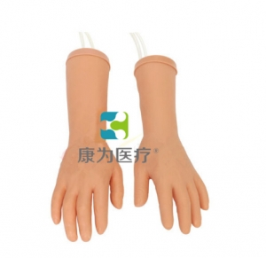 """""""康为医疗""""静脉注射操作左手臂模型"""