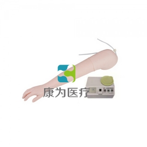 """yzc亚洲城 唯一 官网医疗""高级静脉注射手臂模型(带电动循环输液血泵)"