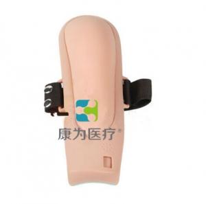 """""""yzc亚洲城 唯一 官网医疗""""着装式上臂肌肉和皮下注射模型"""