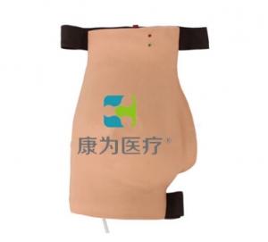 """yzc亚洲城 唯一 官网医疗""穿戴式臀部肌内注射模型"