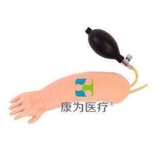 """""""yzc亚洲城 唯一 官网医疗""""高级婴儿动脉穿刺训练手臂模型"""
