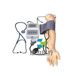 """yzc亚洲城 唯一 官网医疗""高级综合手臂操作训练模型"