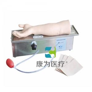 """yzc亚洲城 唯一 官网医疗""机械装置动脉旋转手臂模型"
