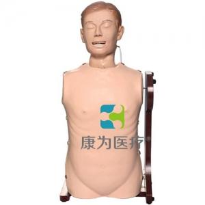 """""""亚博体育网页版登陆医疗""""高级鼻胃管与气管护理亚博体育官方版"""