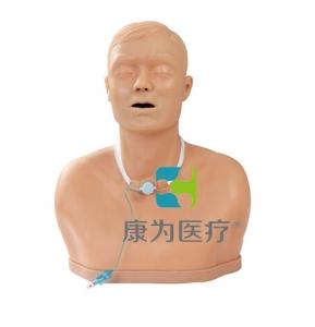 """""""亚博体育网页版登陆医疗""""高级成人气管切开术护理亚博体育官方版"""