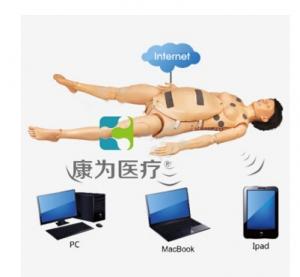 """""""亚博体育网页版登陆医疗""""高智能数字化妇产科技能训练系统(3G无线版)"""