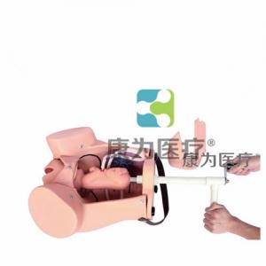 """""""康为医疗""""高级分娩机制综合技能操作模型,分娩机制综合技能操作模型"""