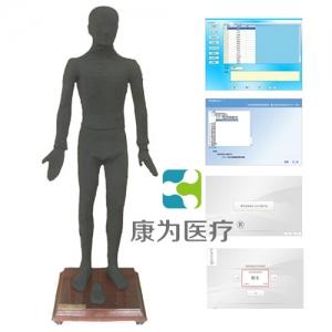 """""""亚博体育网页版登陆医疗""""多媒体人体点穴仪考试系统"""