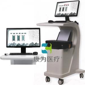 """""""亚博体育网页版登陆医疗""""中医体质辨识系统-台式车"""