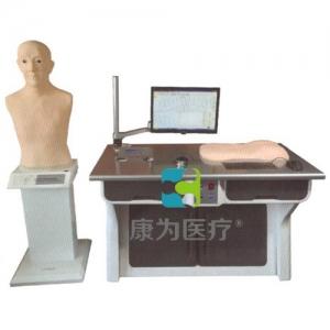 """""""亚博体育网页版登陆医疗""""高智能中医一体化测试系统"""