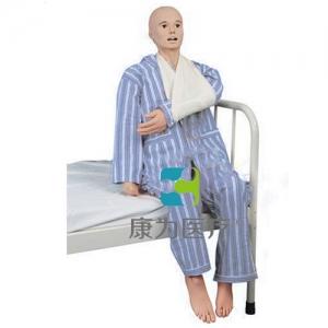 """""""亚博体育网页版登陆医疗""""高级前臂骨折固定标准化模拟病人"""