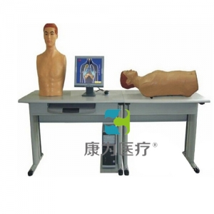 """yzc亚洲城 唯一 官网医疗""心肺检查和腹部检查教学系统(学生机)"