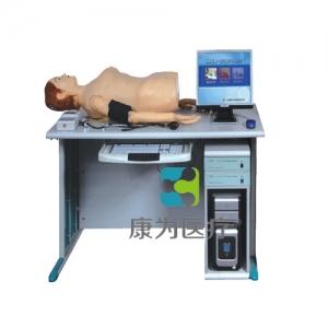 """""""yzc亚洲城 唯一 官网医疗""""高智能数字网络化体格检查教学系统(腹部触听诊、血压测量二合一)"""