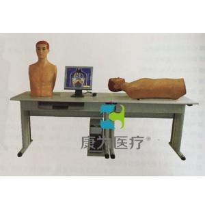 """""""yzc亚洲城 唯一 官网医疗""""智能化心肺检查和腹部检查综合教学系统(教师机)"""
