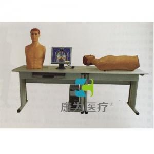 """yzc亚洲城 唯一 官网医疗""智能化心肺检查和腹部检查综合教学系统(学生机)"