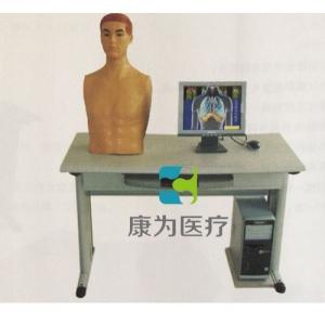 """yzc亚洲城 唯一 官网医疗""智能化心肺检查教学系统(学生机)"