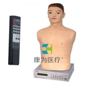 """""""yzc亚洲城 唯一 官网医疗""""数字遥控式电脑胸部心肺听诊标准化模拟病人"""