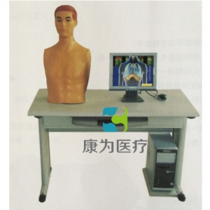"""yzc亚洲城 唯一 官网医疗""心肺检查综合训练实验室系统(教师机)"