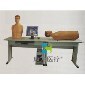 """""""yzc亚洲城 唯一 官网医疗""""心肺检查和腹部检查综合训练实验室系统(学生机)"""