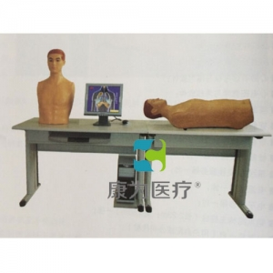 """yzc亚洲城 唯一 官网医疗""心肺检查和腹部检查综合训练实验室系统(教师机)"