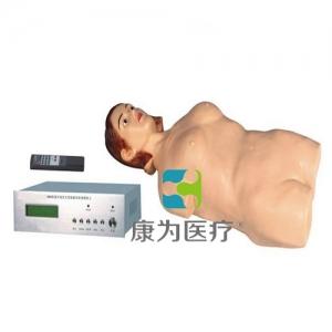 """yzc亚洲城 唯一 官网医疗""数字遥控式电脑腹部触诊标准化模拟病人"