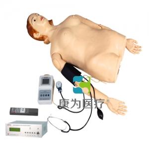 """""""yzc亚洲城 唯一 官网医疗""""数字遥控式电脑腹部触诊、血压测量标准化模拟病人"""