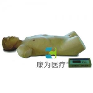 """""""yzc亚洲城 唯一 官网医疗""""腹部触诊仿真电子标准化病人"""