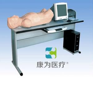 """""""亚博体育网页版登陆医疗""""腹部检查综合训练实验室系统(教师机)"""