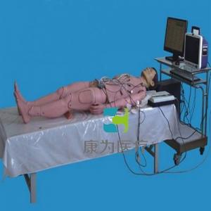"""yzc亚洲城 唯一 官网医疗""高级智能化心电图模拟教学系统"