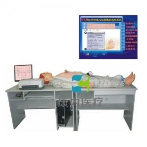 """yzc亚洲城 唯一 官网医疗""高智能数字网络化心电图模拟教学系统"
