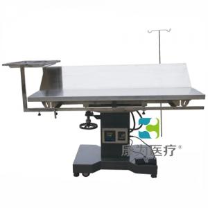 """yzc亚洲城 唯一 官网医疗""电动升降不锈钢动物手术解剖台(带手术托盘)"