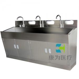 """""""康为医疗""""多功能不锈钢医用洗手池"""