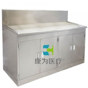 """yzc亚洲城 唯一 官网医疗""解剖室不锈钢水池边柜(带水槽)"