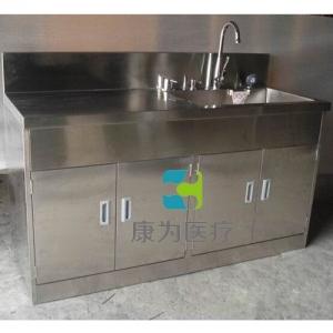 """yzc亚洲城 唯一 官网医疗""不锈钢婴儿淋浴池"