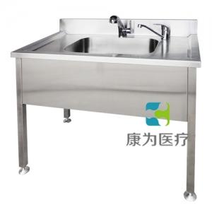 """""""亚博体育网页版登陆医疗""""不锈钢洗涤池"""