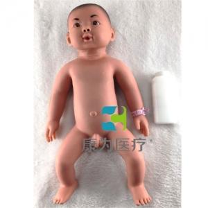 """yzc亚洲城 唯一 官网医疗""高级新生儿护理标准化模拟病人(男婴)"