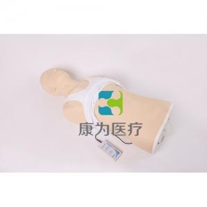 """yzc亚洲城 唯一 官网医疗""腹腔穿刺训练模型"