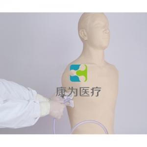 """""""康为医疗""""胸腔闭式引流管拔管训练模型"""