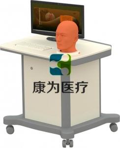 """""""康为医疗""""TCM3397中医虚拟头部针灸智能考评系统"""