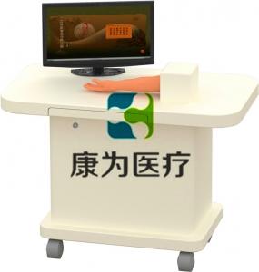 """""""康为医疗""""中医脉象智能考评系统,中医脉象智能考试系统"""