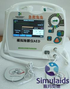 康为医疗@急救兔兔电除颤训练仪AED(培训专用)模拟除颤仪AED
