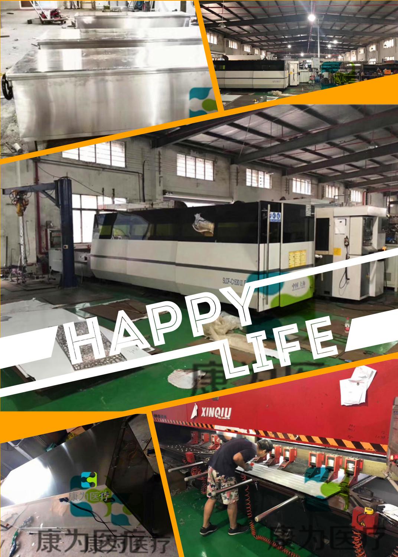 亚博体育网页版登陆医疗不锈钢解剖台生产车间